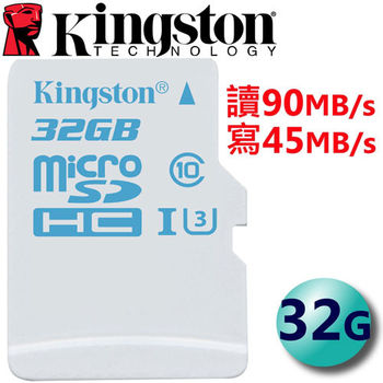 Kingston 金士頓 32GB 90MB/s microSDHC TF U3 C10 記憶卡-白卡 (SDCAC/32GB)