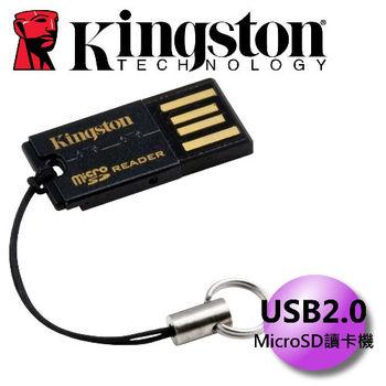 Kingston 金士頓 FCR-MRG2 USB2.0 讀卡機 microSD 專用