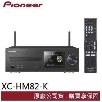 Pioneer 先鋒 網路無線播放 Hi-RES 微型CD播放擴大機 XC-HM82-K