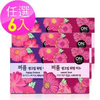 ON THE BODY 6入愛戀香氛 #47 秘密誘惑香水香皂 #40 90g #42 6