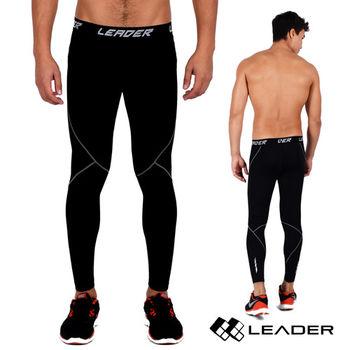 LEADER X-PRO梯度壓縮運動緊身褲 男款 黑底灰線