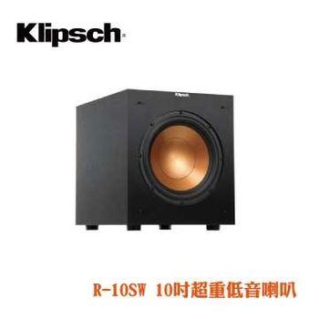 美國名廠 Klipsch R-10SW 重低音喇叭