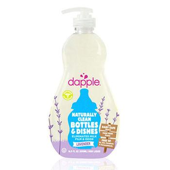 美國Dapple奶瓶及餐具清潔液-薰衣草500ML