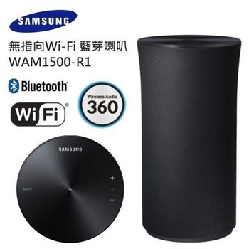 Samsung 三星 WAM1500 (R1) 360度 無指向藍牙音響 藍牙喇叭 內建WiFi
