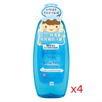 嬌生嬰兒活力清新洗髮露 500ml(4入)