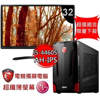 MSI Nightblade I5 MI-033TW i5-4460S/4G/1T/N750/Win10桌上型電腦+LG 32MP58HQ-P 32型螢幕