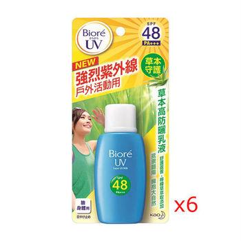 Biore草本高防曬乳液 SPF48/PA+++ (6入)