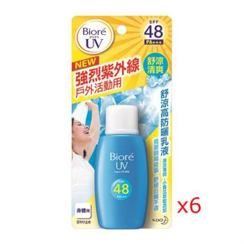 Biore 舒涼高防曬乳液 SPF48/PA+++ (6入)★買就送★莉婕持久定型噴霧50g