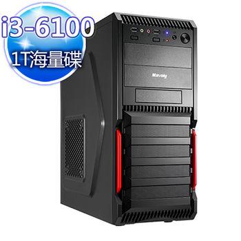 |微星H110平台|幻魅傾城 i3-6100雙核 1TB大容量燒錄 桌上型電腦