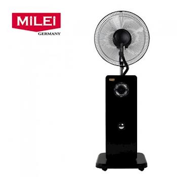 【米徠MILEI】14吋典雅智能型遙控霧化扇MMF-1648
