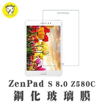Dido shop 華碩 ZenPad S 8.0 (Z580C) 鋼化玻璃膜 平板保護貼 (NB075-3)