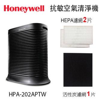 Honeywell 抗敏系列空氣清淨機 Console 202(黑)/HPA-202APTW【贈專用濾心2片+活性碳濾網1片】