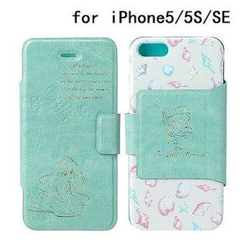 iJacket 迪士尼 iPhone SE/5/5s 金箔壓花 側翻式皮套 - 小美人魚