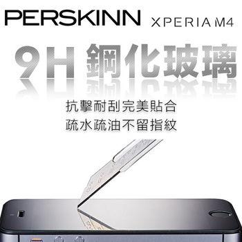 《PerSkinn》9H鋼化玻璃保護貼- Sony Xperia M4(疏水疏油、高透光、耐刮抗爆)