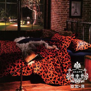 【AGAPE亞加‧貝】《MIT台灣製-復古潮流》舒柔棉單人3.5x6.2尺兩件式薄床包組(百貨專櫃精品)