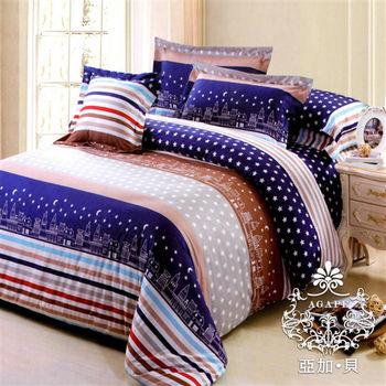 【AGAPE亞加‧貝】《MIT台灣製-星星日記》舒柔棉單人3.5x6.2尺兩件式薄床包組(百貨專櫃精品)