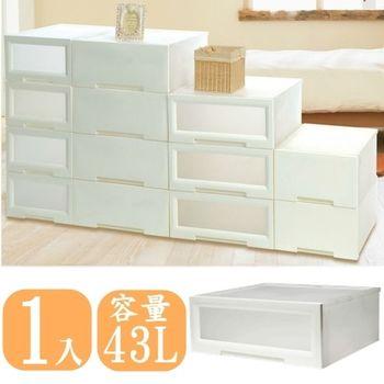 【愛家收納生活館】Love Home 純白視窗典雅風格抽屜整理箱 (加寬加深) (43L) (單抽)