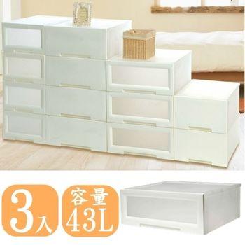 【愛家收納生活館】Love Home 純白視窗典雅風格抽屜整理箱 (加寬加深) (43L) (單抽3入)