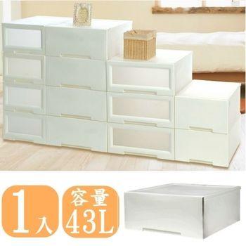 【愛家收納生活館】Love Home 純白典雅風格抽屜整理箱 (加寬加深) (43L) (單抽)
