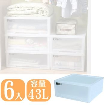 【愛家收納生活館】Love Home 透明簡約風格抽屜整理箱 (面寬大) (43L) (6入)