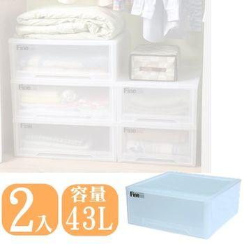 【愛家收納生活館】Love Home 透明簡約風格抽屜整理箱 (面寬大) (43L) (2入)