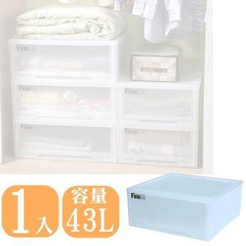 【愛家收納生活館】Love Home 透明簡約風格抽屜整理箱 (面寬大) (43L) (單層)