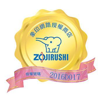 ZOJIRUSHI 象印 0.6L童用不鏽鋼真空保溫瓶 【SC-MB60】