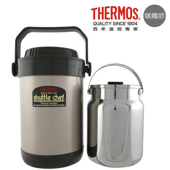 THERMOS 膳魔師 2L 真空斷熱燜燒提鍋 (RPF-20)