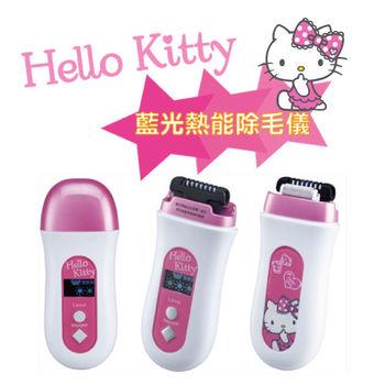 Hello Kitty藍光熱能除毛儀KT-HC02