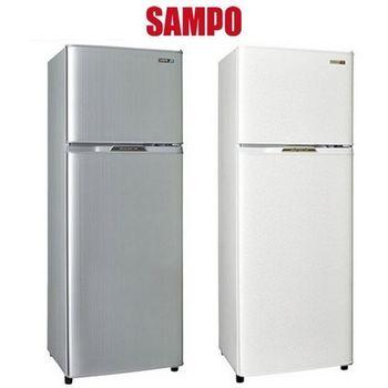 買就送【SAMPO聲寶】250L定頻節能雙門冰箱SR-L25G(銀)