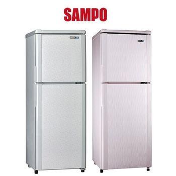 買就送【SAMPO聲寶】140L定頻節能雙門冰箱SR-L14Q(粉色R5)