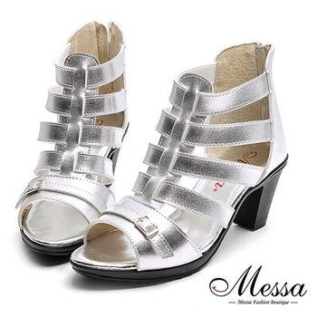 【Messa米莎專櫃女鞋】MIT美式街頭羅馬編織內真皮粗跟涼鞋-銀色