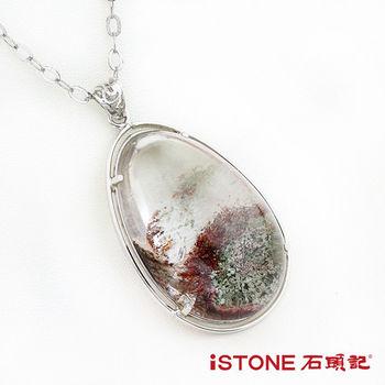 石頭記 綠幽靈水晶項鍊-正財-32.3g