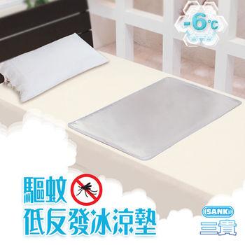 日本SANKi-日本製造驅蚊冰涼墊 2入