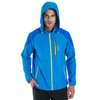 【聖伯納St.Bonalt】男-撞色超輕薄連帽防曬風衣-艷藍 (80046)