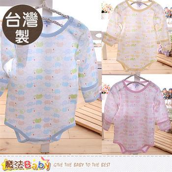魔法Baby 嬰兒內著 台灣製純棉薄款長袖護手包屁衣 連身衣~a16036
