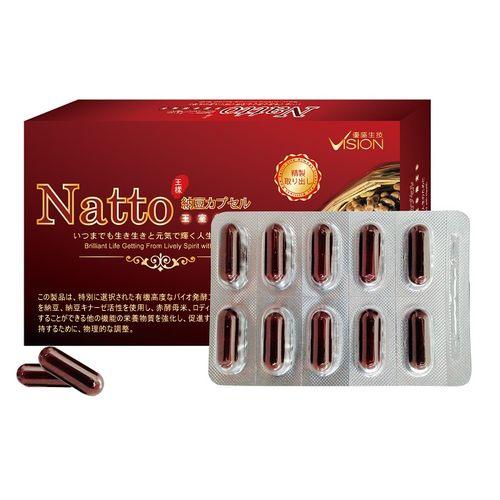 優盛日本皇品黑納豆循環膠囊(30粒x5盒+1盒)