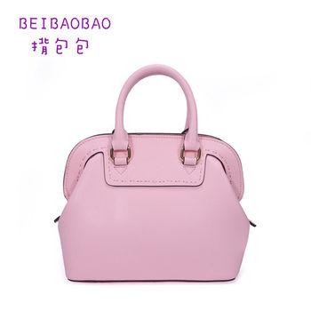 【BEIBAOBAO】繽紛馬卡龍真皮手提側背包(柔嫩粉 共六色)