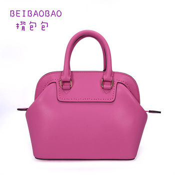 【BEIBAOBAO】繽紛馬卡龍真皮手提側背包(蜜桃紅 共六色)