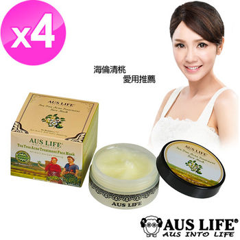 【AUS LIFE】澳思萊茶樹去痘粉刺淨化水凝霜(4入組)