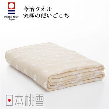 日本桃雪今治小圓點紗布浴巾(米色)