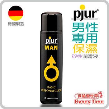【保險套世界精選】德國 Pjur MAN basic personalglide 碧宜潤.男性專用保濕矽性潤滑液(100ml)