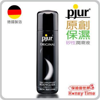 【保險套世界精選】德國 Pjur original 碧宜潤.原創矽性潤滑劑(100ml)
