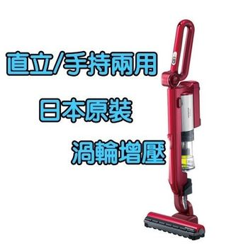 日立 HITACHI 【PVSJ500TR】日本原裝直立/手持兩用充電式吸塵器