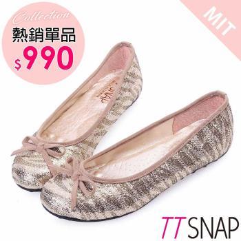 TTSNAP娃娃鞋-MIT斑馬紋亮片蝴蝶結柔軟Q平底鞋-金耀棕