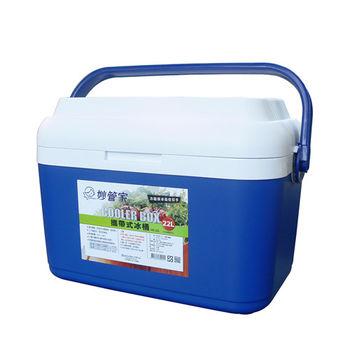 【妙管家】攜帶式冰桶/冷藏箱22L HK-22L