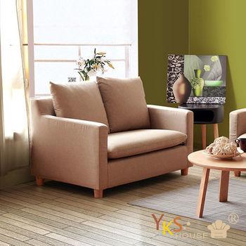 【YKS】牧之原二人座布沙發(2色)