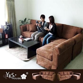 【YKS】康柏斯L型獨立筒三件式布沙發