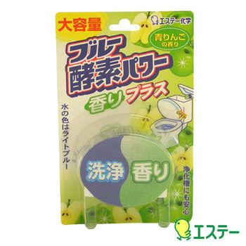 日本進口 馬桶自動清潔蘋果酵素芳香錠消臭劑LI-115907