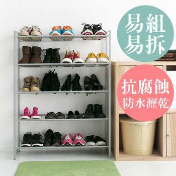 《舒適屋》日式高質感烤漆五層大收納鞋架